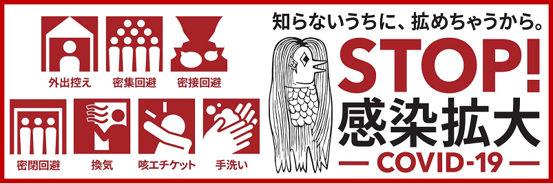 ホームページ 厚生 労働省